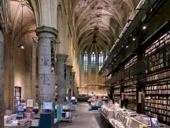2017-06/1497881395_boekhandel-selexyz-dominicanen-selexyz-dominicanen.jpg